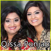 Jinde Meriye  - Qissa Punjab