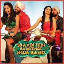 Gugli Wogli - Shaadi Teri Bajayenge Hum Band