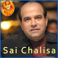 Sai Chalisa - Shri Sai Chalisa