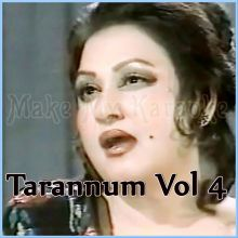 Nigahein Jor Sahi Dekhiye - Tarannum Vol 4
