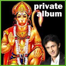 Sonu Nigam | Download Hindi Bhajan Karaoke Songs |