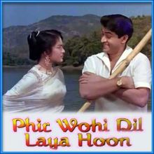 Banda Parwar | Phir Wohi Dil Laaya Hoon | Mohammed Rafi | Download Bollywood Karaoke Songs |