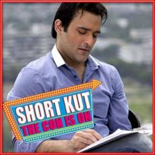Kal Nau Baje - Short Kut (MP3 and Video Karaoke Format)