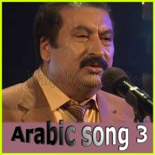 Awal Ishq - This Is Life - Amir Jan Saboori - ARABIC