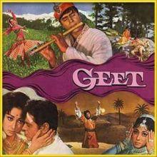 Mere Mitwa Mere Meet Re- Geet (MP3 and Video Karaoke Format)
