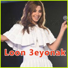 Loon 3eyonak - Nancy Ajram - ARABIC