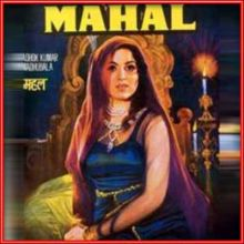 Aankhon Aankhon Mein Hum Tum | Kishore Kumar, Asha Bhonsle | Download Bollywood Karaoke Songs |