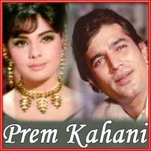 Prem Kahani Mein (Remix) - Prem Kahani (MP3 and Video Karaoke Format)
