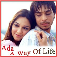 Gumsum - Ada - A Way Of Life