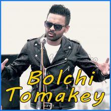 Aakangkhaa | Habib | Download video karaoke (with lyrics) |
