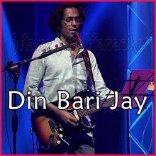 Din Bari Jai - Din Bari Jay - Bangla (MP3 and Video Karaoke Format)