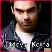 Bhalobashbo - Hridoyer Kotha - Bangla (MP3 and Video Karaoke Format)