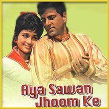 Bura Mat - Aaya Sawan Jhoom Ke (MP3 and Video Karaoke Format)
