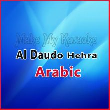 Al Daudo Hehra - Arabic