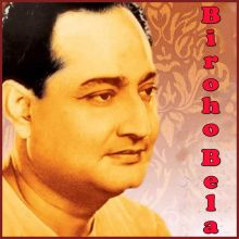 Bhalobeshe Shokhi (Rearranged) - Biroho Bela - Bangla (MP3 and Video Karaoke Format)