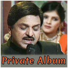Wohen Zindagi Ke - Pakistani (MP3 and Video Karaoke Format)