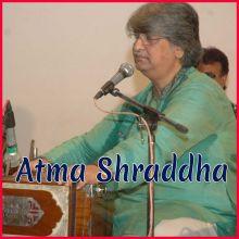 Ab Sop Diya - Atma Shraddha - Bhajan (MP3 and Video Karaoke Format)