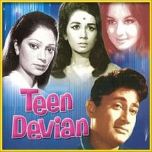 Are Yaar Meri Tum Bhi Ho Ghazab - Teen Deviyaan (MP3 and Video Karaoke Format)