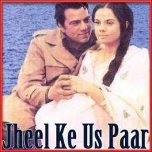 Kya Nazare - Jheel Ke Us Paar (MP3 Format)