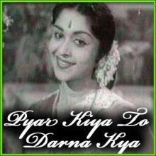 Jaane Bahar Husn Tera Bemisaal - Pyar Kiya To Darna Kya