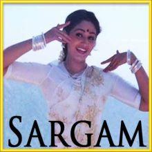 Dafli Wale Dafli Baja | Sargam | Lata | Rafi | Download Bollywood Karaoke Songs |
