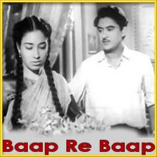 Piya Piya Piya Mora Jiya Pukare - Baap Re Baap (MP3 and Video Karaoke  Format)