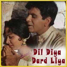 Saawan Aaye Ya Na Aaye - Dil Diya Dard Liya (MP3 and Video-Karaoke Format)