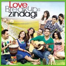 Mai Se Meena Se Na Saaqi Se - Love Breakups And Zindagi