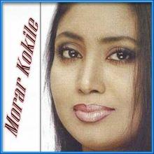 Bangladeshi - Morar Kokile