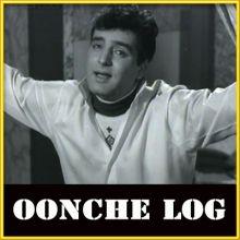 Jaag Dil-E-Deewana - Oonche Log (MP3 and Video Karaoke Format)