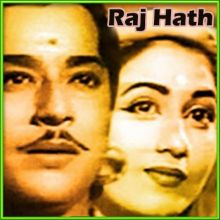 Ye Wada Karo - Raj Hath (MP3 and Video-Karaoke Format)
