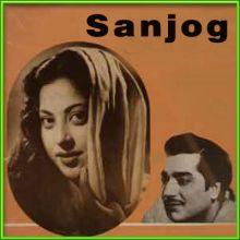 Ek Manzil Rahi Do Phir Pyar Na Kaise Ho - Sanjog (MP3 and Video Karaoke Format)
