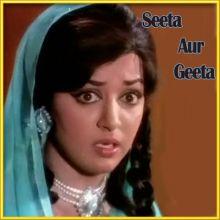 O Sathi Chal - Seeta Aur Geeta (MP3 Format)