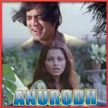 Aate Jaate Khoobsurat | Anurodh | Kishore Kumar | Download Hindi Video Karaoke(with lyrics) |