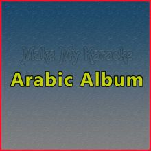Arabic - El Mache Bine
