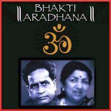 Baaje Re Muraliya Baaje | Lata Mangeshkar & Pt. Bhimsen Joshi | Download Hindi BHAJAN Karaoke Songs |