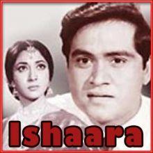 Dil Beqarar Sa Hai - Ishara (MP3 and Video Karaoke Format)