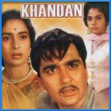 Badi Der Bhai Nandlala   Khandan   Mohd. Rafi   Download Bollywood Karaoke Songs  