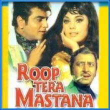 Bade Bewafa Hain | Roop Tera Mastana | Mohd. Rafi | Download Bollywood Karaoke Songs |