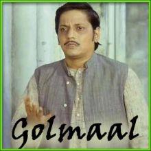 Anewala Pal - Golmaal (MP3 Format)