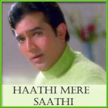Dilbar Jaani Chali Hawa Mastani - Haathi Mere Saathi (MP3 Format)