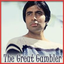 Do Lafzon Ki Hai - The Great Gambler (MP3 and Video Karaoke Format)