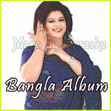 Bangla - Ganer E Khatai Shorolipi(MP3 and Video Karaoke Format)