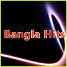 Bangla - Ekti Chawa (MP3 and Video Karaoke Format)