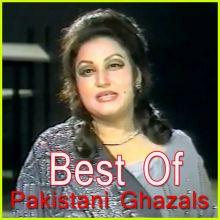 Pakistani - Har Qadam Par(MP3 and Video Karaoke Format)