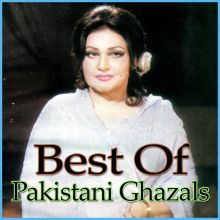Pakistani - Tum Aey Ho Na (MP3 and Video Karaoke Format)
