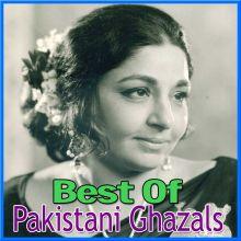 Pakistani - Woh Ishq Jo Hamse (MP3 and Video Karaoke Format)