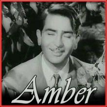 Dil Deke Tumhe - Amber