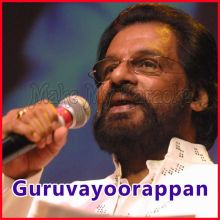 Malayalam - Guruvayoorambala Nadayil