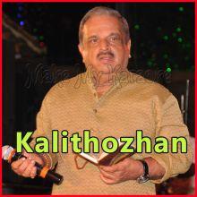 Malayalam - Manjalayil Mungicharthi